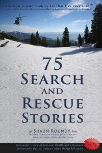 75SARstories